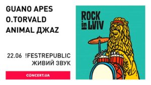 Rock in Lviv 2019